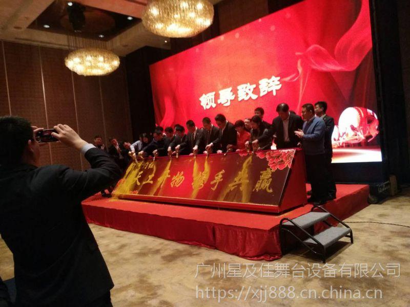 广东2018启动仪式创意道具 启动发布会 新颖的启动道具_成功案例图片