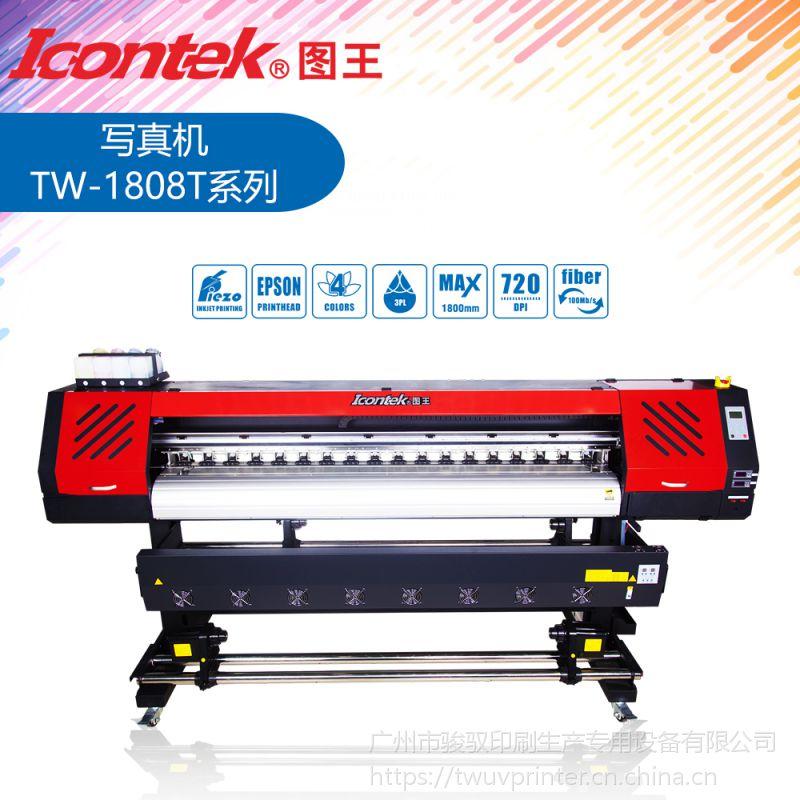 8米icontek图王 弱溶剂写真机 油画布数码打样户内户外广告打印机