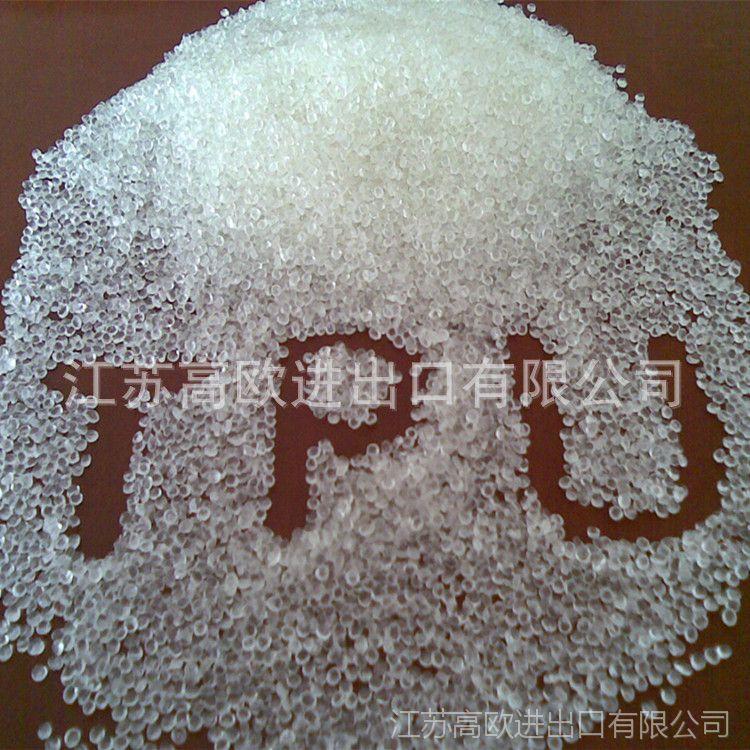 80度TPU/德国拜耳/DP1080A 透明tpu颗粒 聚氨酯弹性体