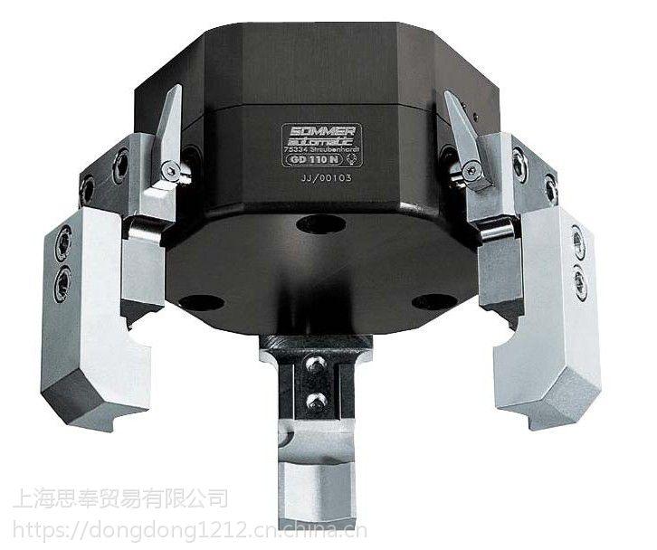 WER2000FSI3原装正品 德国原装正品索玛SOMMER工装夹具抓手气爪 直接厂家供货