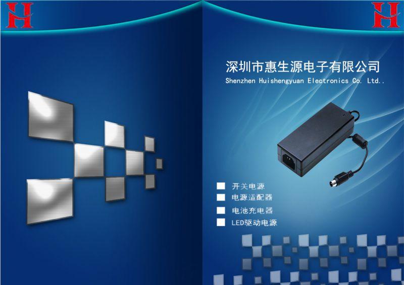 24V0.6A雾化灯电源适配器