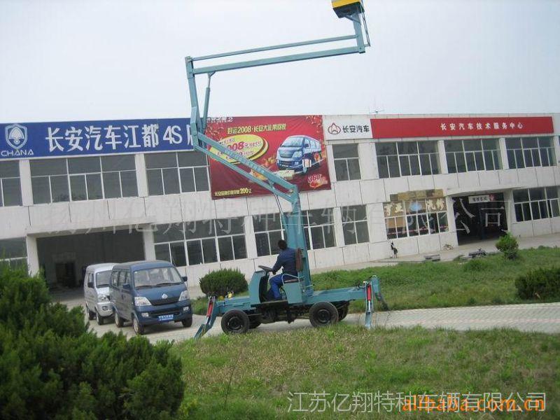 人工牵引升降机 高空作业平台 液压移动高空作业车