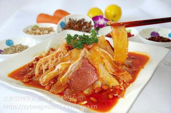 上海紫燕百味鸡加盟有什么条件