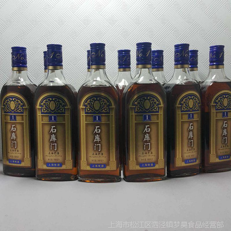 梦昊石库门蓝1号500MI X12瓶265元上海老牌酒一件代发
