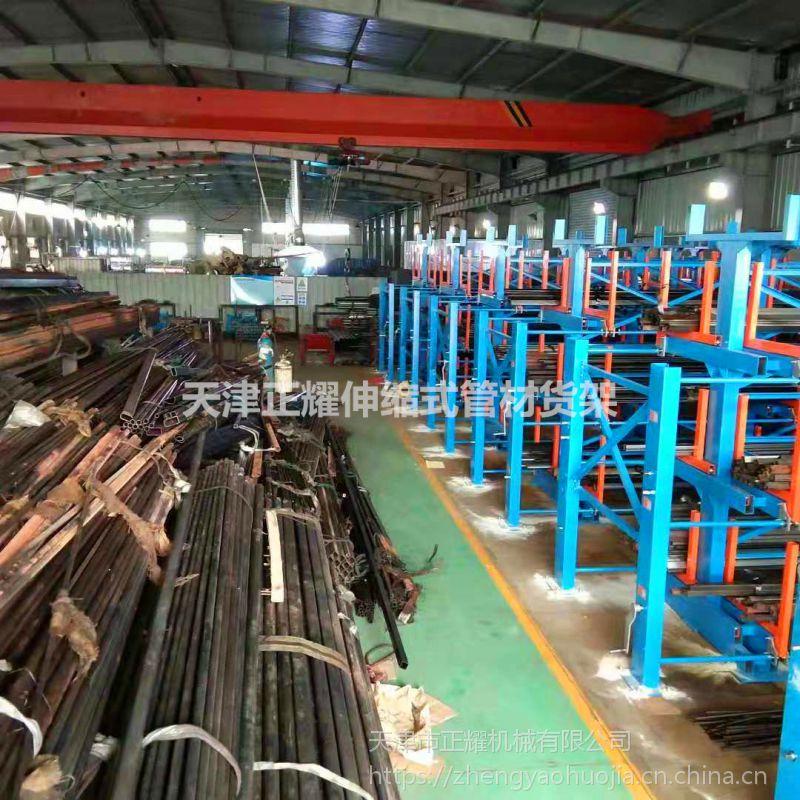 湖南管材存放 伸缩悬臂式货架生产 放钢管的货架