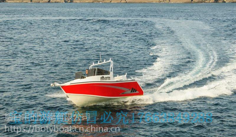 5.91米铝合金钓鱼艇烟台专业海钓船加厚高速双层快艇高档豪华游艇