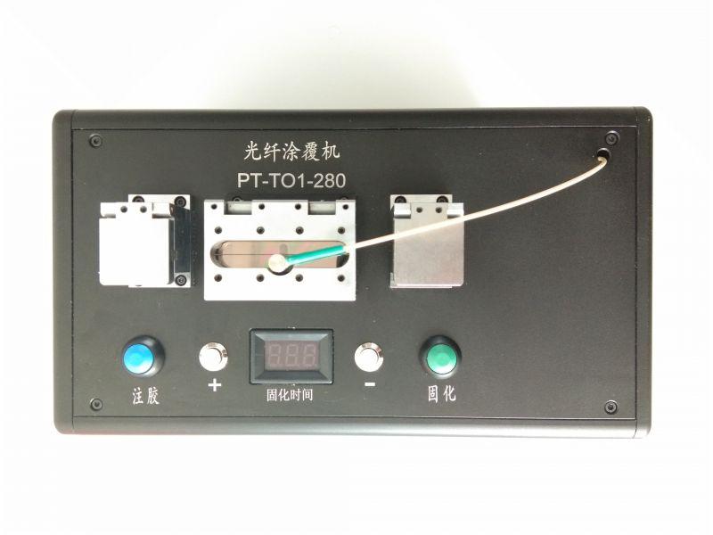 PT-T0X 系列光纤涂覆机操作演示