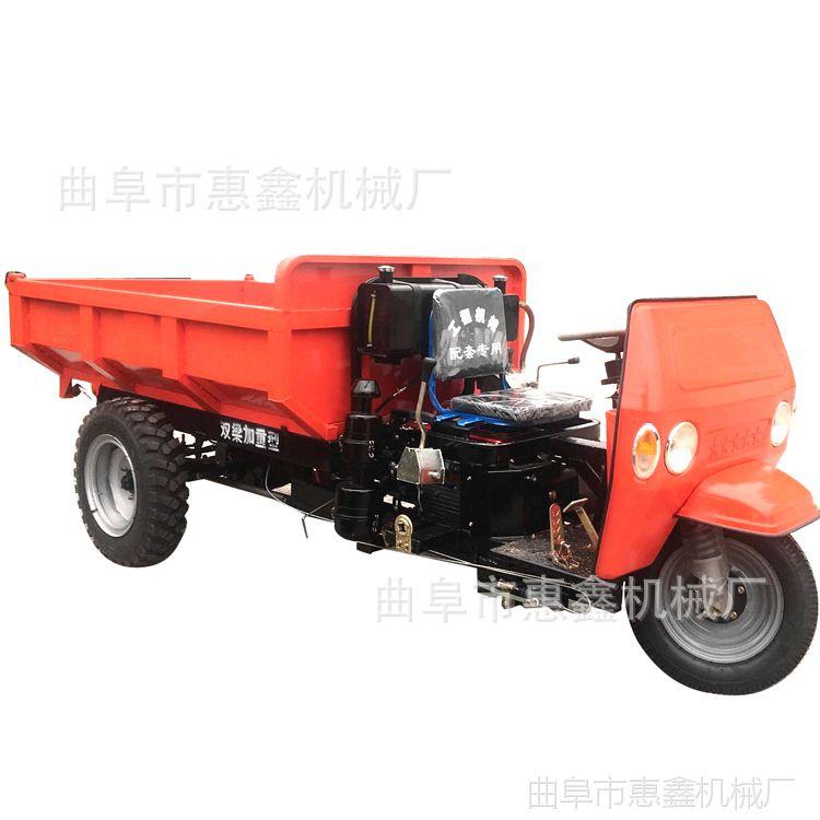 贵州地区畅销三轮车 出口品质自卸三马子 轮胎加大型号的三轮车
