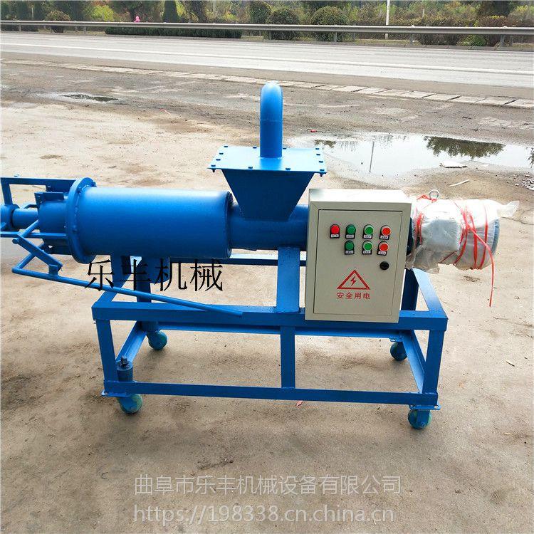 猪粪便脱离器 脱离器报价 养殖场污水粪便干湿分离机