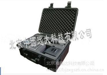 中西便携式水质测定仪 型号:CH10-820C库号:M407572