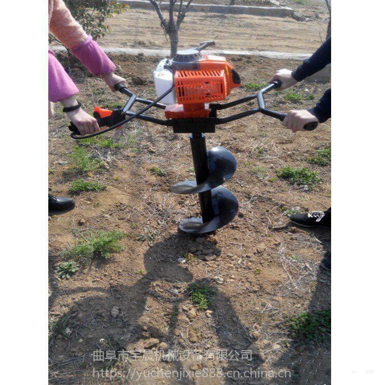 大棚埋桩打孔机 地钻打眼机价格及性能 宇晨批发零售小型汽油植树