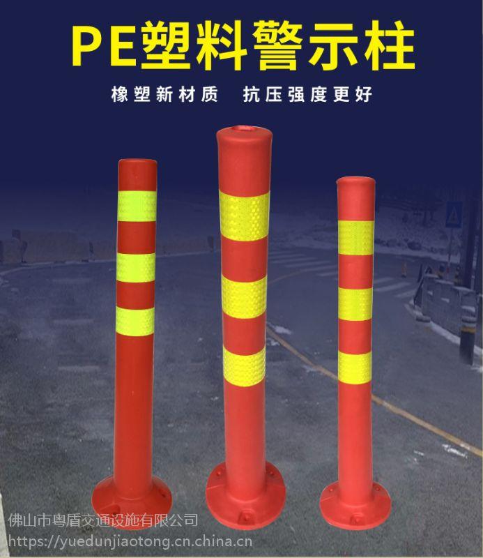 广东佛山厂家直销  粤盾交通PE塑料弹力柱警示柱柔性禁止柱橡胶车位塑料桩(图1)