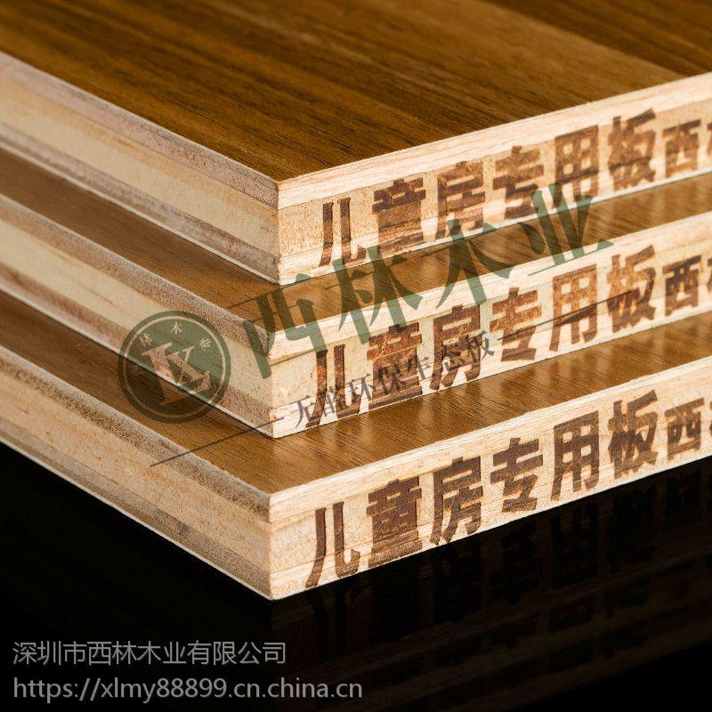 环保生态免漆板就选西林木业