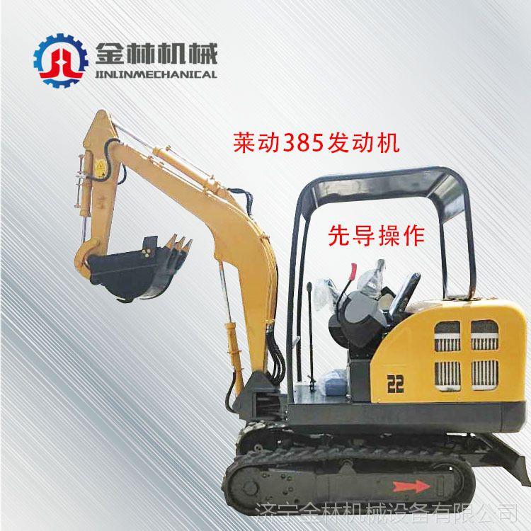20型履带式挖掘机 直销农用机械小型挖掘机