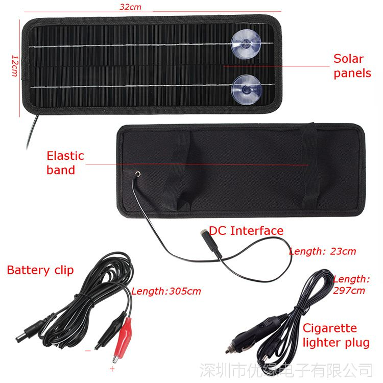 高转化率4.5w12V太阳能电池板控制器 汽车车载点烟器 厂家直销