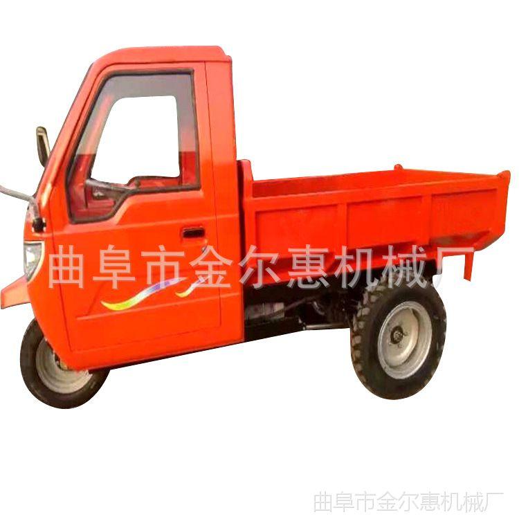 新款自卸柴油三轮车 多用途三马车爬坡载重 高低速农用建筑三轮车