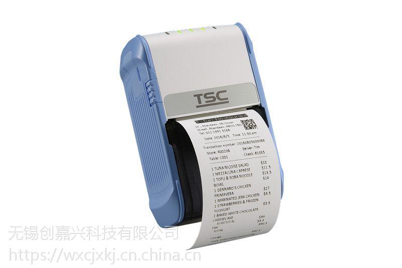 TSC台半 Alpha-2R便携式条码打印机 48mm宽度 热敏纸小票机