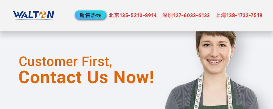 上海朝光阀门有限公司