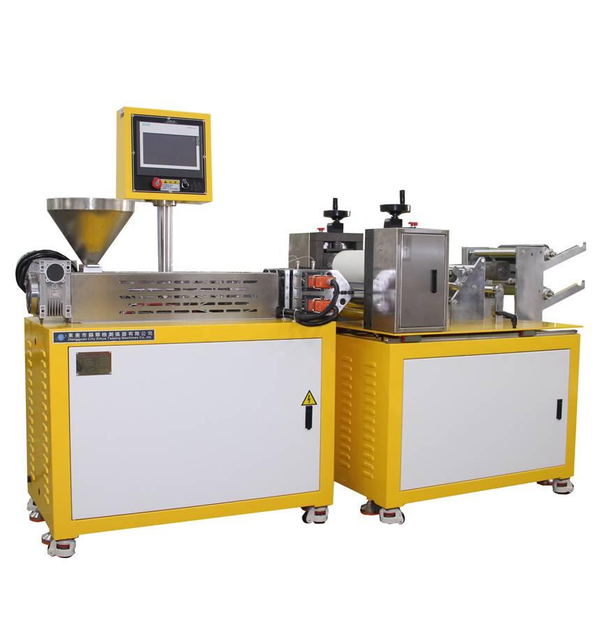 XH-432-25 实验室流延薄膜机