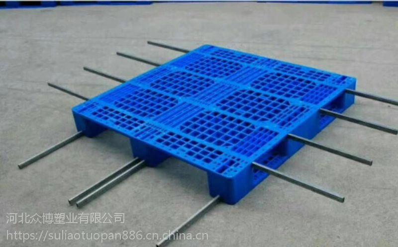 塑料托盘中转箱各种型号九角平板川字平板田子网格