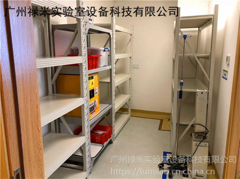 广州专业实验室货架生产商