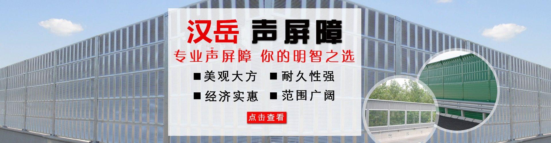 河北汉岳丝网制品有限公司