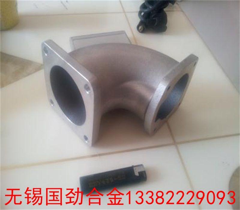 ZG4Cr25Ni35铸钢板生产厂家