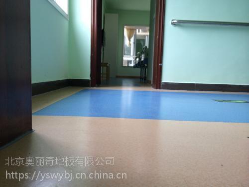 医院专用pvc胶地 医院地胶的养护 医院铺设地胶