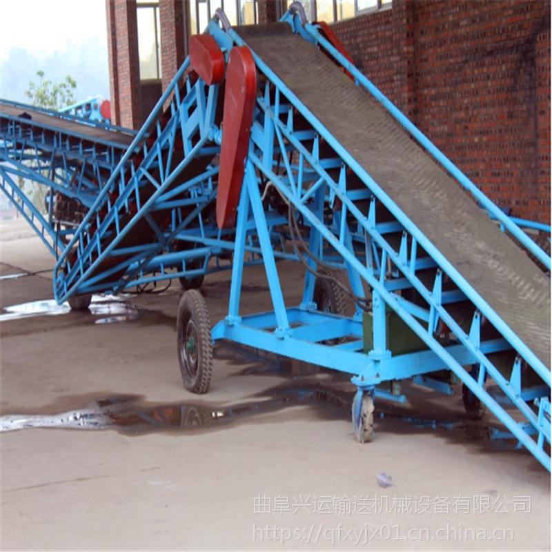 皮带输送机批发 包胶滚筒水泥干粉粮食输送机垦利