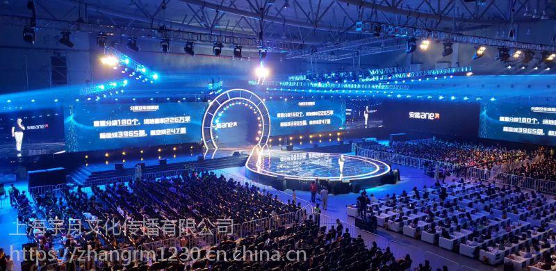 上海年会灯光音响架租赁及年会造型舞台制作搭建公司
