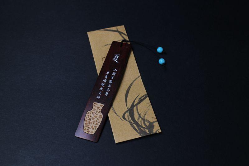 品衍生品学校文创礼品红木书签   上一个 下一个>  3,所附产品图片,均图片