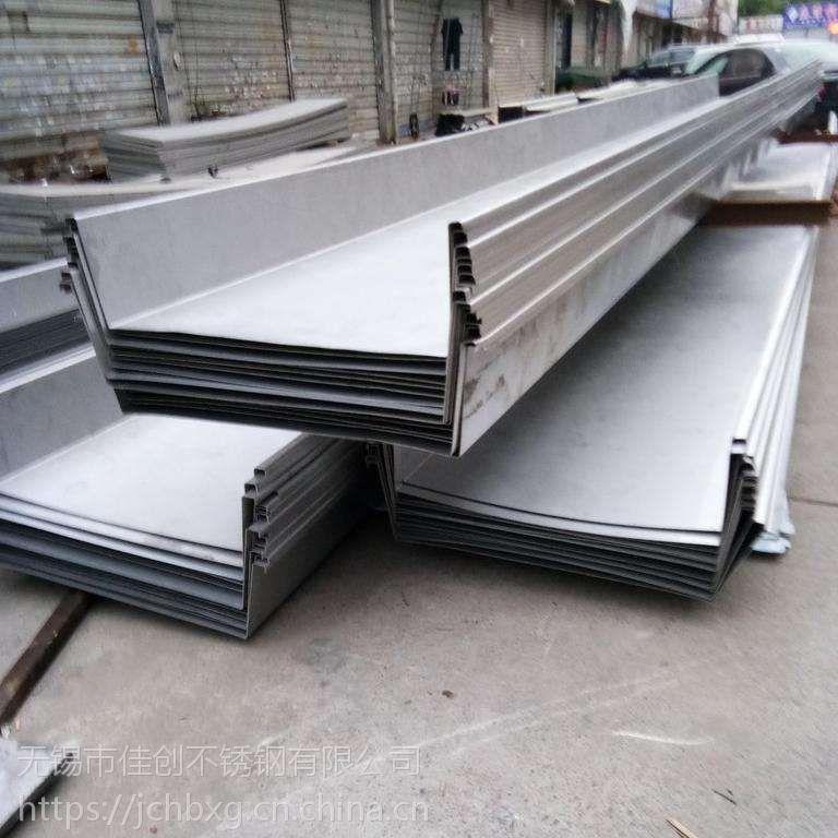 1.2mm不锈钢板天沟加工多少钱一米