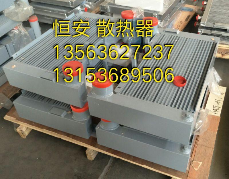 装载机 平地机柴油机散热器水箱