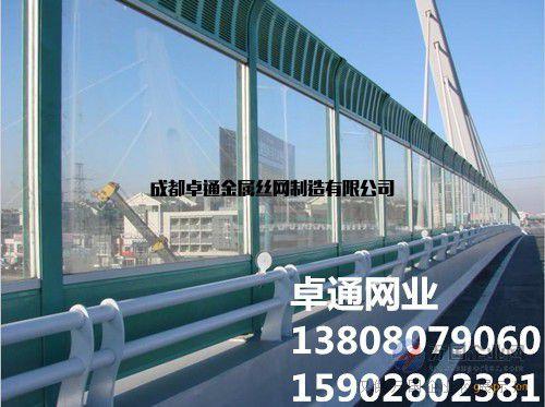 雷山县高架桥音屏障信息