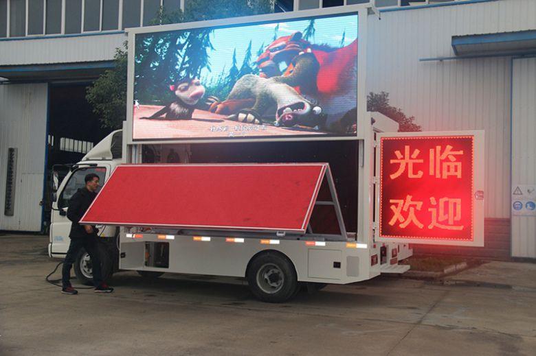 邯郸led广告车批发