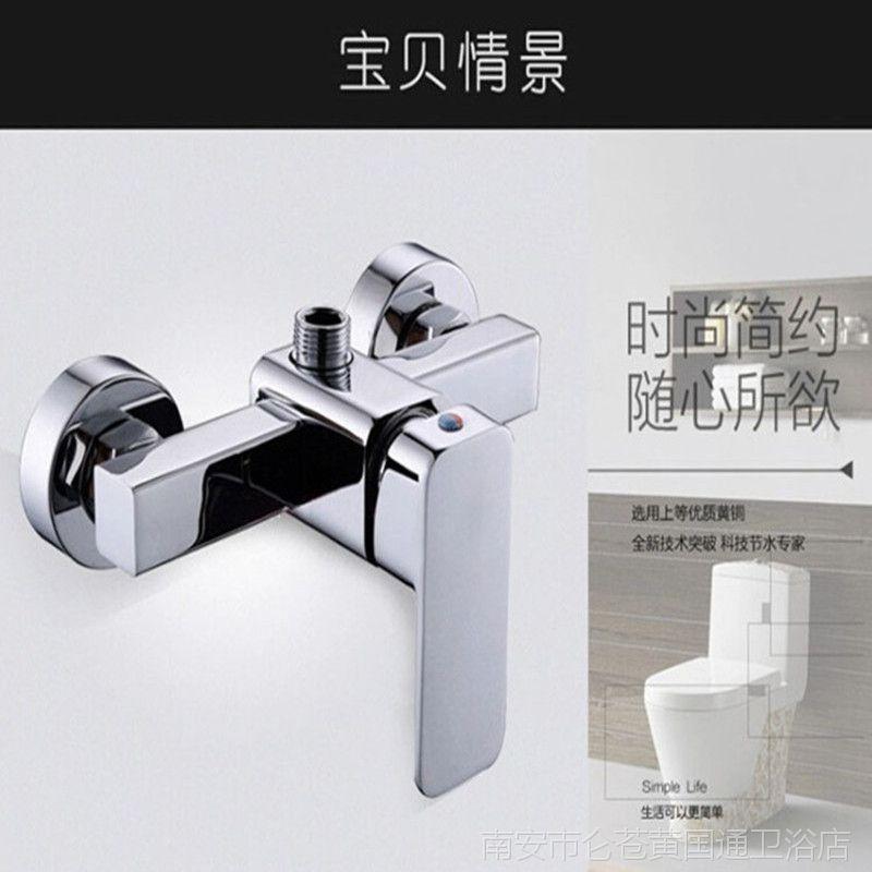 厂家直销淋浴浴缸洗澡四方淋浴龙头合金重力长久耐水龙头特价