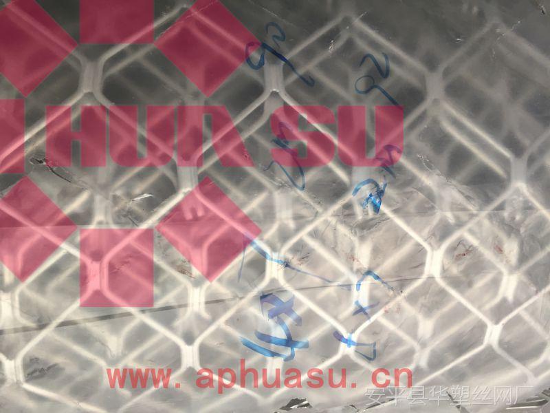 【现货供应】涂塑铝美格网、60mm孔铝美格网、花格网、美格铝网