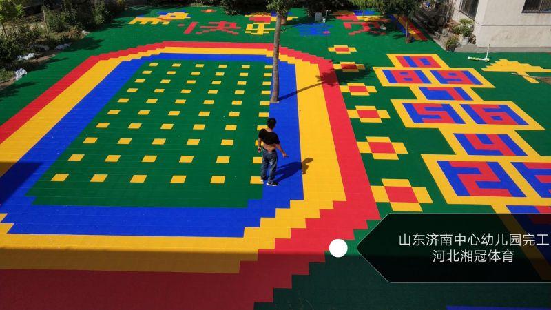 济南幼儿园圆弧双米河北湘冠拼装地板厂家