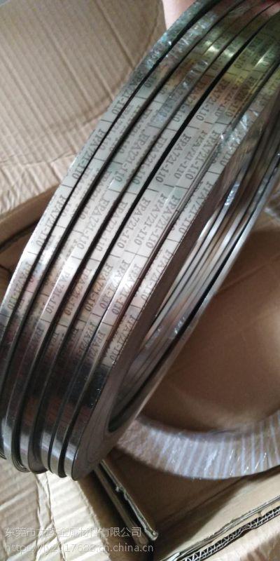 烟台5J20110复合金属带材 可信赖的热双金属供应商推荐