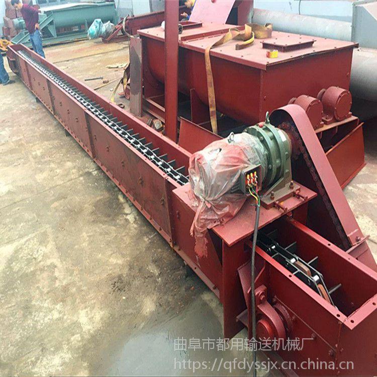 MZ刮板输送机品牌好 水泥粉刮板机香港