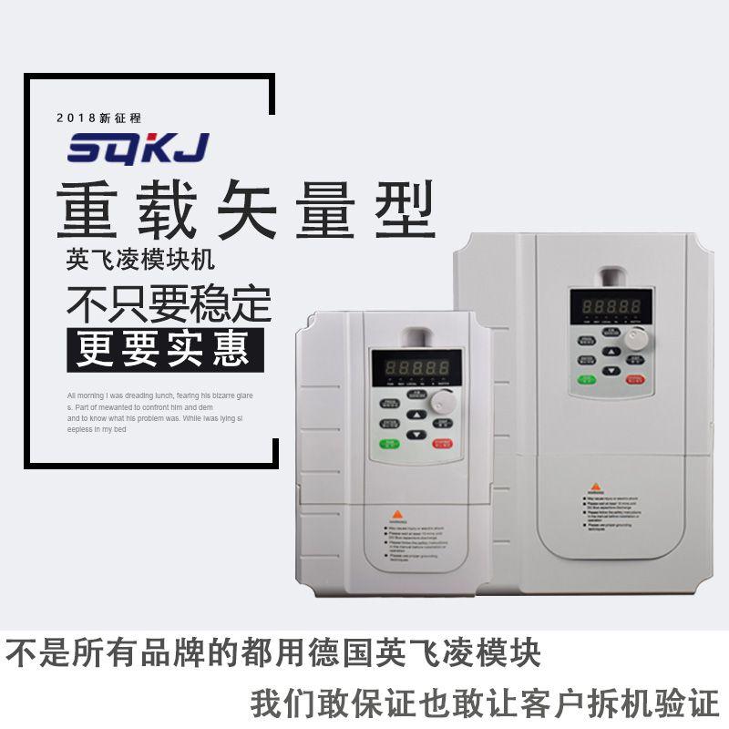 上驱变频器0.75kw-15kw的产品外观展示