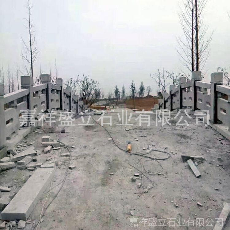 专业制作安装天青石拱桥石材栏杆 城市建设大理石防护栏板