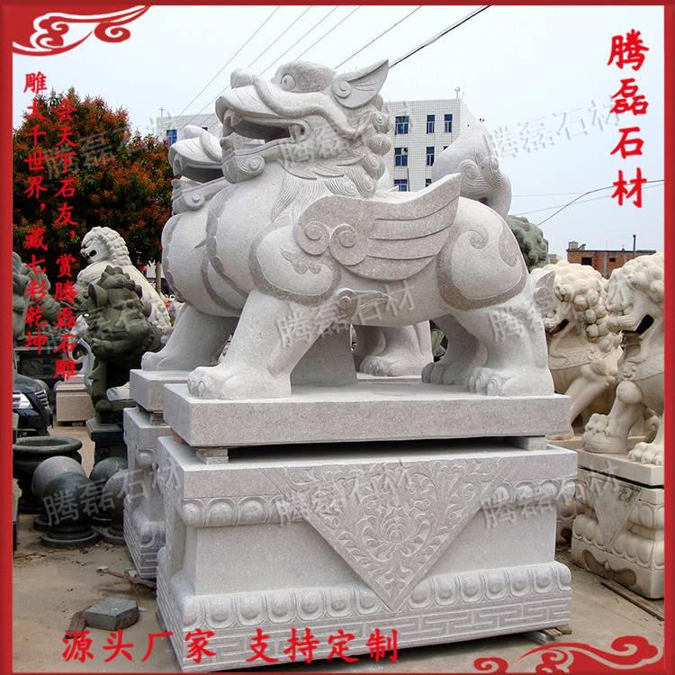 福建石雕麒麟价格 麒麟石雕厂家