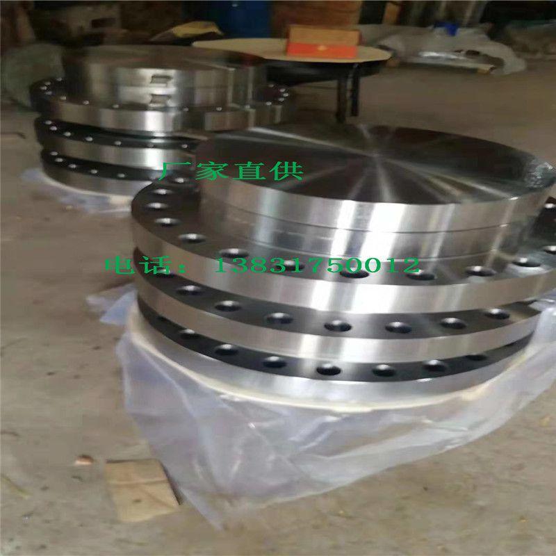 板式平焊法兰DN80 PN1.0 Q235碳钢法兰厂家