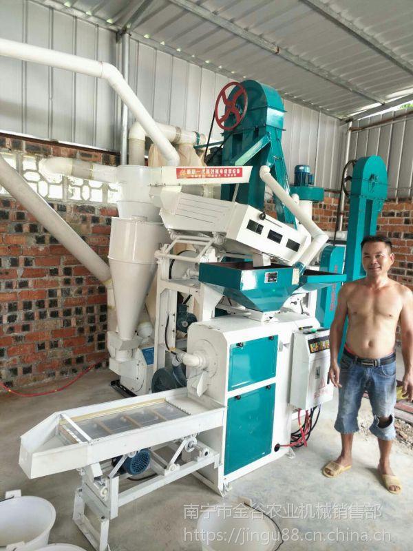 NZJ15/15成套组合碾米机出石干净耗电低技术先进