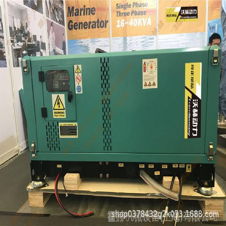 30千瓦静音柴油发电机尺寸多少