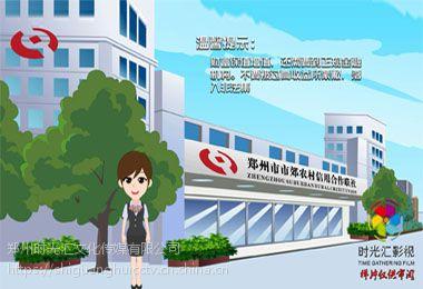 河南时光汇动画制作有限公司 专业的mg动画制作 郑州mg动画报价