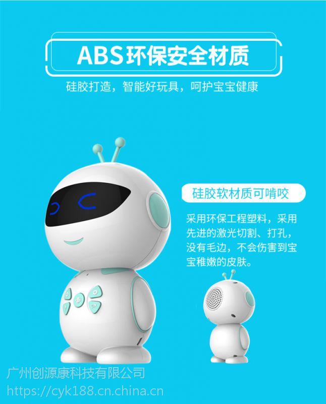 平板机器人,点读机,学习机,儿童智伴玩具,教育机器人 厂家招商