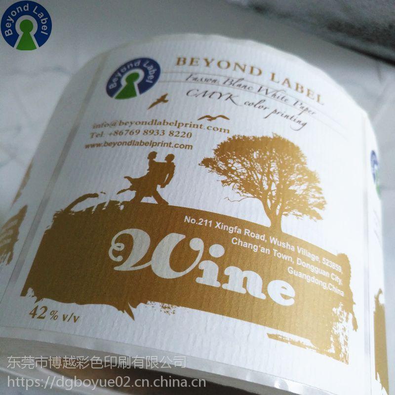 酒类不干胶标签定做 防伪商标贴纸 纸类彩色印刷 卷装包装