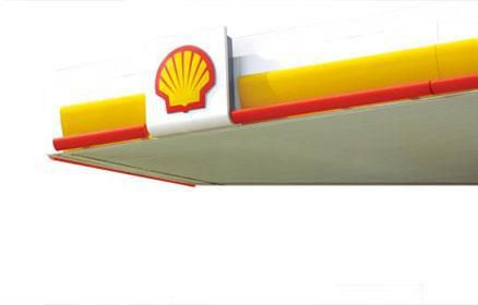Shell Garia 205 M-5 ―高邮市、
